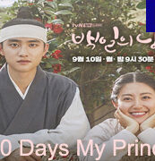100 Days My Prince Episode 14 with English Subtitle
