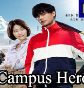 Campus Heroes Episode 1 with English Subtitle