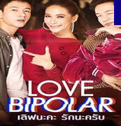 Love Bipolar (2018) Episode 1 with English Subtitle