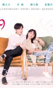 Love & π Episode 13 with English Subtitle