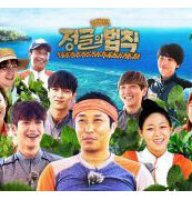 Law of the Jungle Episode 348