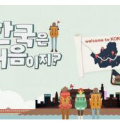 Welcome First Time in Korea Episode 39