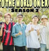 EXO's Ladder: Season 2 Episode 11 Eng Sub