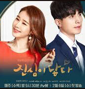 Touch Your Heart Episode 5 English Sub