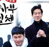 Master In The House Episode 57 English Subbed