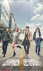It's My Life Episode 78 English Sub Free Download