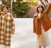 The Light in Your Eyes Episode 6 English Sub