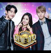 SBS Inkigayo Episode 991 English Subbed