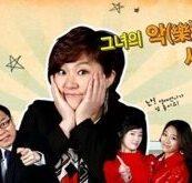 Ugly Miss Young Ae Season 17 Episode 4 English Sub