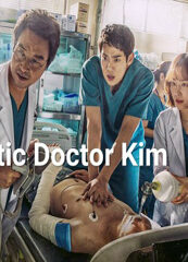 Romantic Doctor Kim Saboo 2 Episode 1