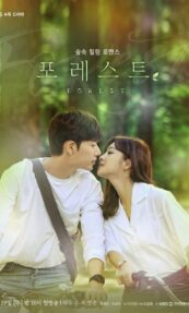 Forest (2020) Episode 16 ENGLISH SUB