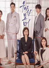 Gracious Revenge Episode 72 English SUB