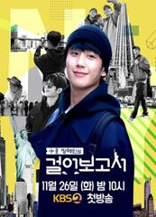 Jung Hae In's Walking Report Episode 8 English sub