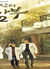 Romantic Doctor, Teacher Kim 2 Episode 10 English SUB