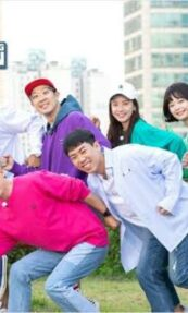 Running Man Episode 488 English SUB