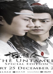 The Untamed Special Edition Episode 10 English Sub