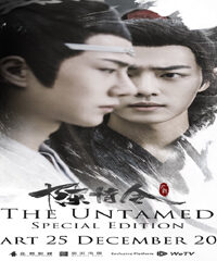 The Untamed Special Edition Episode 10,,