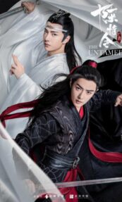 The Untamed Special Edition Episode 16 English Sub