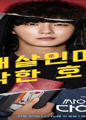 Psychopath Diary Episode 15 English Subbed