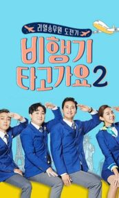 Crash Landing on You Episode 11 English SUB