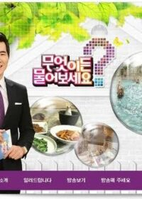 Daddy's True Colors Episode 184