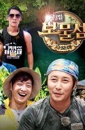 Law of the Jungle Episode 400 English Sub