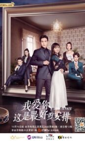 Love Is Fate Episode 10 English SUB
