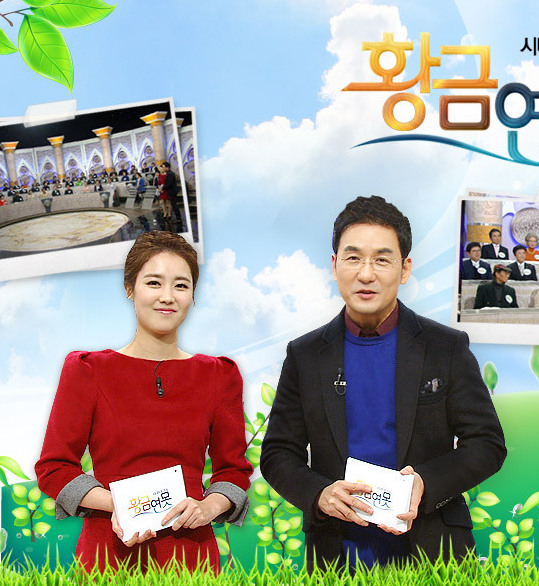 Senior Talk Show Golden Pond Episode 253 English SUB