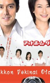 The Man Who Can't Get Married (Mada Kekkon Dekinai Otoko) Episode 9 English SUB