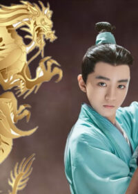 Guardians Of The Ancient Oath Episode 14 Raw Full Hd Drama Cool