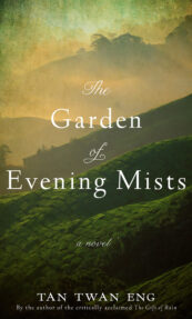 The Garden of Evening Mists Episode 1 English SUB