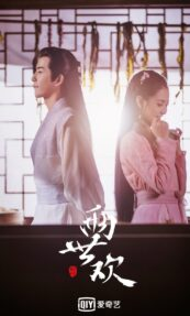 The Love Lasts Two Minds Episode 8 English SUB