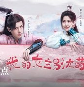 My Queen (2021) Episode 25 English Sub