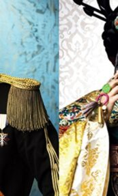 6 Things We Know About The Remake Of Princess Hours