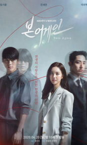 Born Again Episode 8 Online With English sub