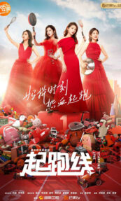 Hand in Hand (2021) Episode 12 English SUB