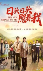 The Sun Shines On Me (2020) Episode 6 English SUB