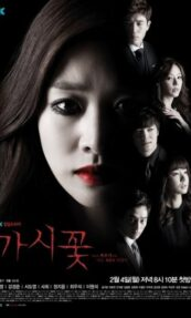 Thorn Flower Episode 1 English SUB