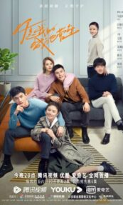 You Are My Hero (2021) Episode 38 English SUB