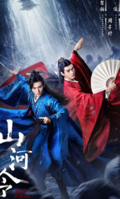 Word of Honor (2021) Episode 21 English SUB