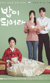 A Good Supper (2021) Episode 56 English SUB