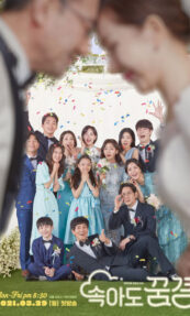 Be My Dream Family (2021) Episode 3 English SUB
