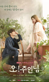 Oh My Ladylord (2021) Episode 4 English SUB