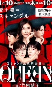 Scandal Senmon Bengoshi QUEEN Episode 10 English SUB